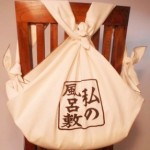 Furoshiki Backpack